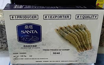 进口SANTA南美白虾(厄瓜多尔白虾)