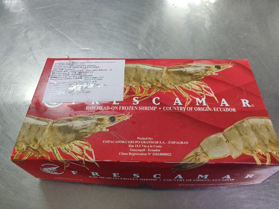 进口EMPAGRAN南美白虾(厄瓜多尔白虾)